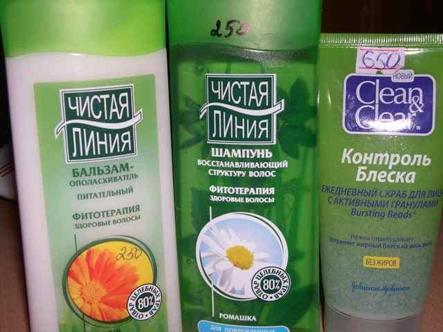 Essential Oils To Battle Hair Loss 03